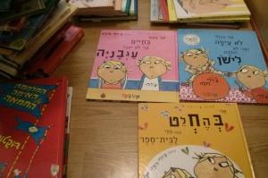 ספרים צ'רלי ולולה