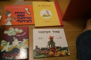 ספרים שאול הטרקטור